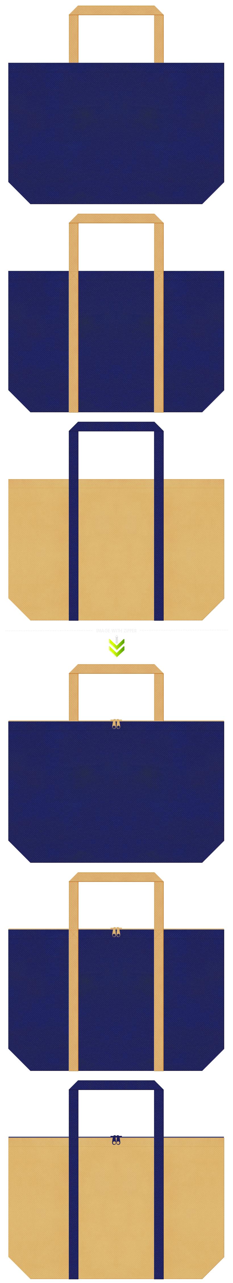 明るい紺色と薄黄土色の不織布エコバッグのデザイン。