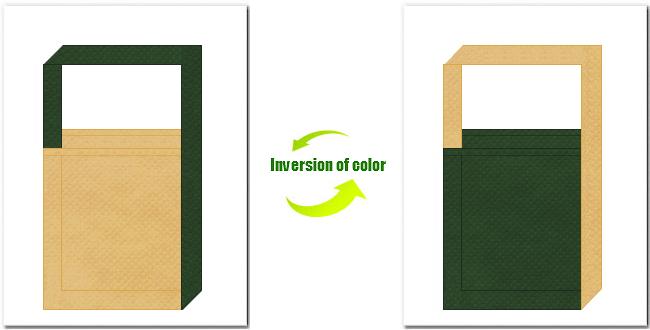薄黄土色と濃緑色の不織布ショルダーバッグのデザイン:アウトドア・キャンプ用品の展示会用バッグにお奨めの配色です。