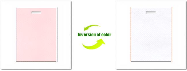 不織布小判抜き袋:No.26ライトピンクとNo.15ホワイトの組み合わせ
