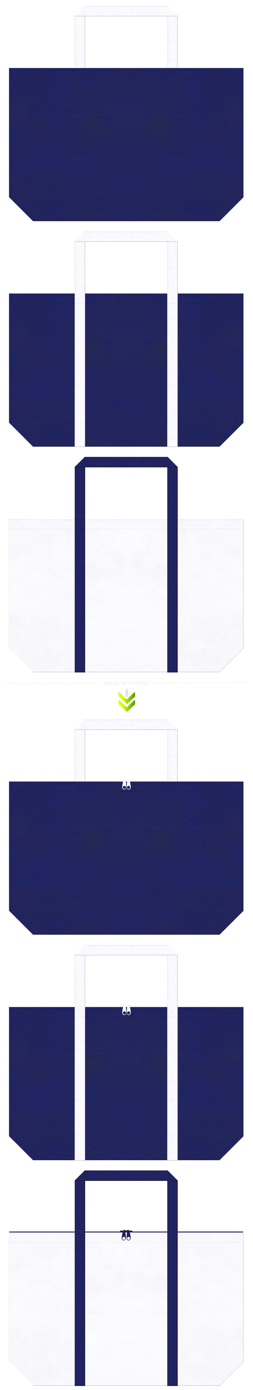 明るい紺色と白色の不織布エコバッグのデザイン。ホワイトクリスマス・太陽光発電・天体観測・星空イベント・プラネタリウムのイメージにお奨めの配色です。