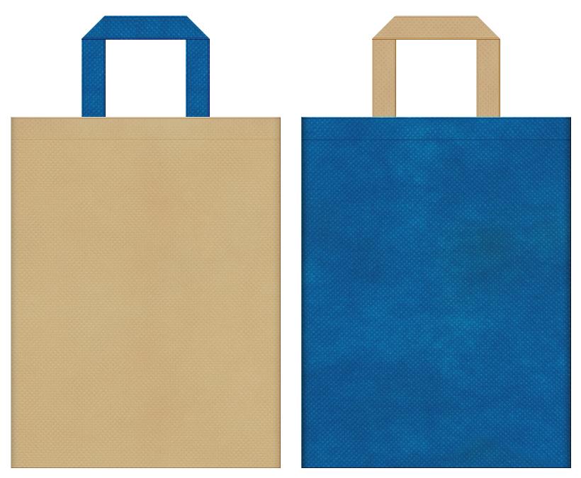 不織布バッグのデザイン:カーキ色と青色のコーディネート