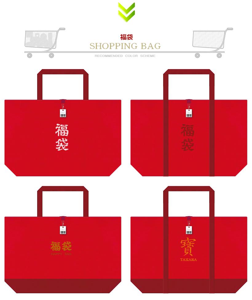 紅色と臙脂色の不織布バッグデザイン:ファスナー付きの福袋