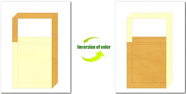 薄黄色と黄土色の不織布ショルダーバッグのデザイン:スイーツのイメージにお奨めの配色です。