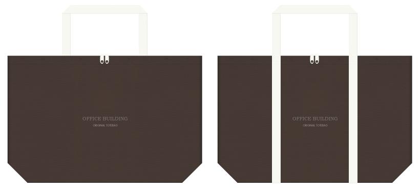 不織布バッグのデザイン:マンション・オフィスビルのノベルティにお奨めの配色です。
