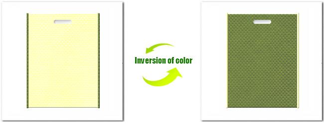 不織布小判抜き袋:クリームイエローとNo.34グラスグリーンの組み合わせ