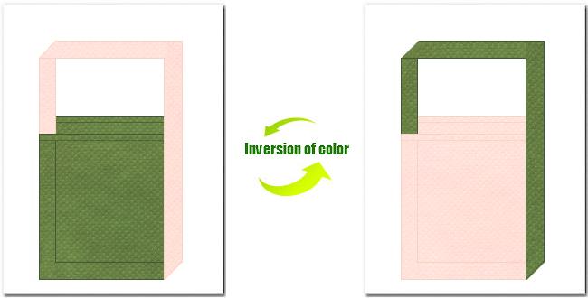草色と桜色の不織布ショルダーバッグのデザイン:桜餅風の配色で、和風柄にお奨めです。