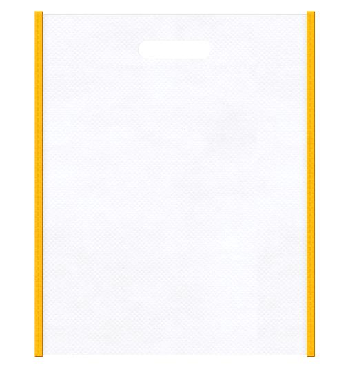 不織布小判抜き袋 0415のメインカラーとサブカラーの色反転