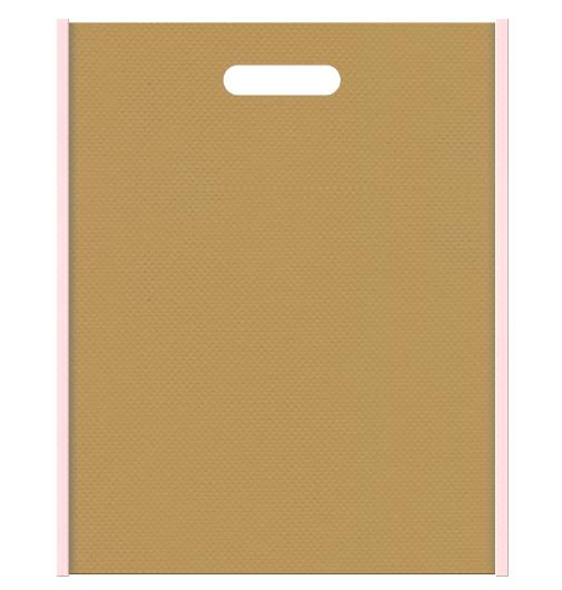 不織布小判抜き袋 メインカラー金色系黄土色、サブカラー桜色