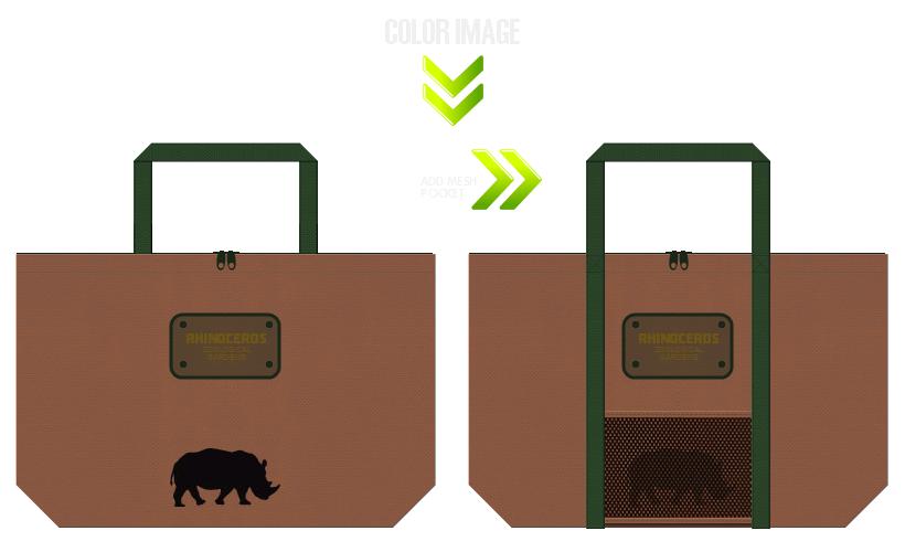 不織布バッグのデザイン:動物園のノベルティ