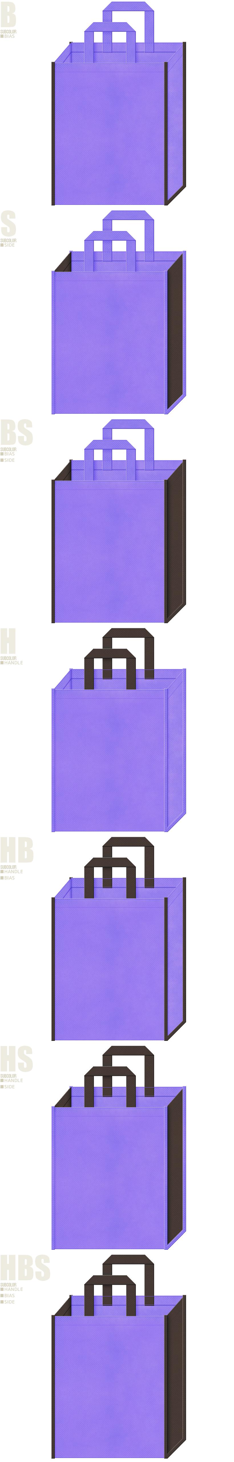 明るめの紫色とこげ茶色、7パターンの不織布トートバッグ配色デザイン例。
