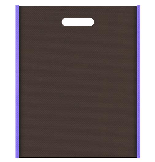 コスプレ小物の包装にお奨めの不織布小判抜き袋デザイン:メインカラーこげ茶色、サブカラー薄紫色