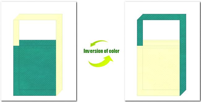 青緑色と薄黄色の不織布ショルダーバッグのデザイン:清潔なイメージにお奨めの配色です。