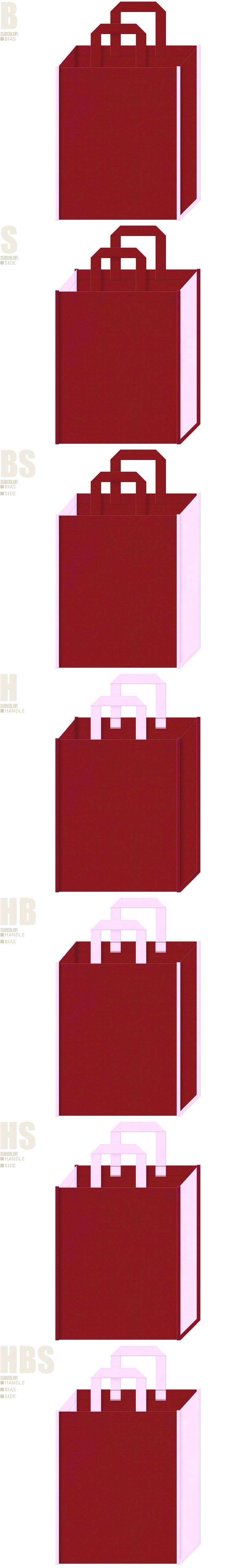 エンジ色と明るめのピンク色、7パターンの不織布トートバッグ配色デザイン例。着物・振袖風。