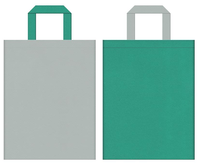 不織布バッグの印刷ロゴ背景レイヤー用デザイン:グレー色と青緑色のコーディネート