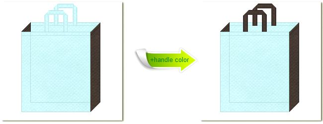 不織布No.30水色と不織布No.40ダークコーヒーブラウンの組み合わせのトートバッグ