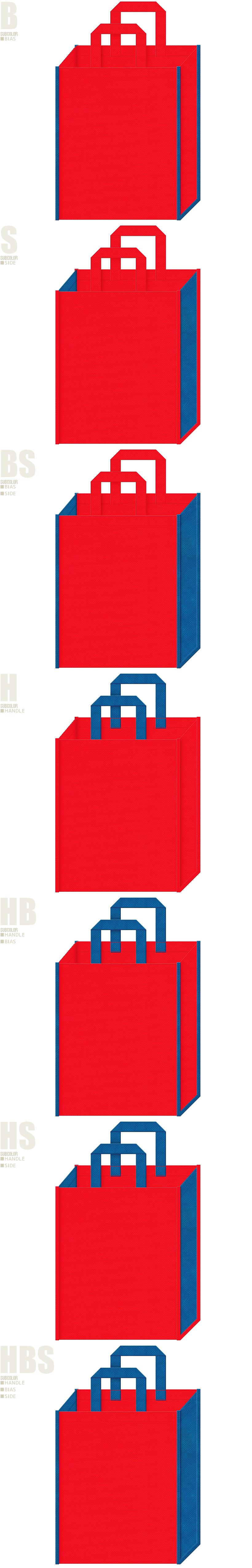 赤色と青色、7パターンの不織布トートバッグ配色デザイン例。アウトドア・スポーツイベントのバッグノベルティにお奨めです。