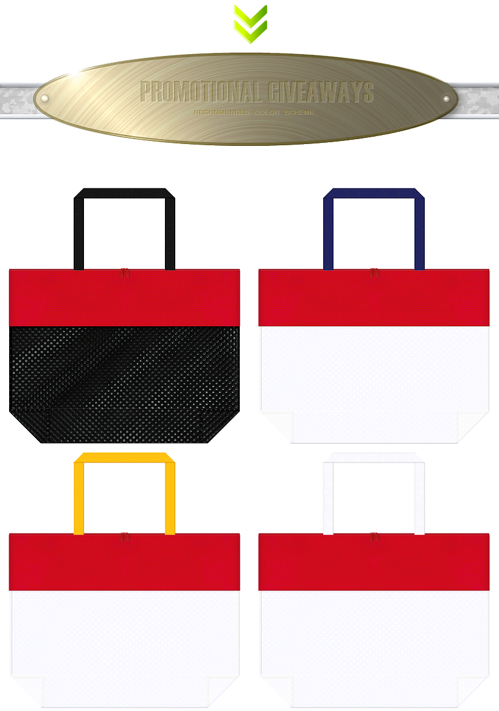 黒色メッシュ・白色メッシュと紅色不織布をメインに使用した台形型メッシュバッグのカラーシミュレーション:スポーツイベントのノベルティやクリスマスのショッピングバッグにお奨めです。
