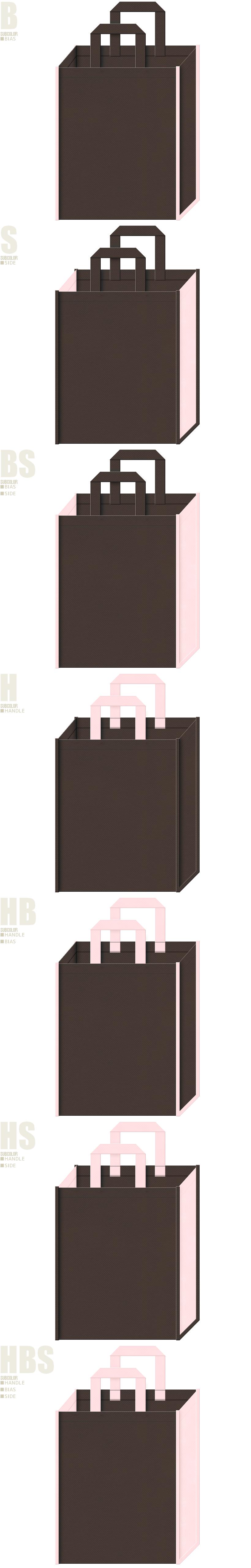 こげ茶色と桜色、7パターンの不織布トートバッグ配色デザイン例。和風催事・ゲームのバッグノベルティにお奨めです。夜桜風。