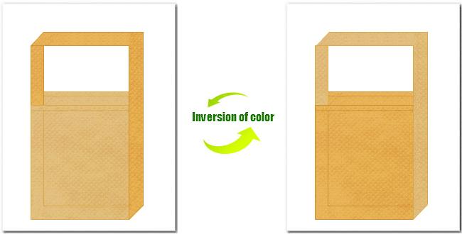 薄黄土色と黄土色の不織布ショルダーバッグのデザイン