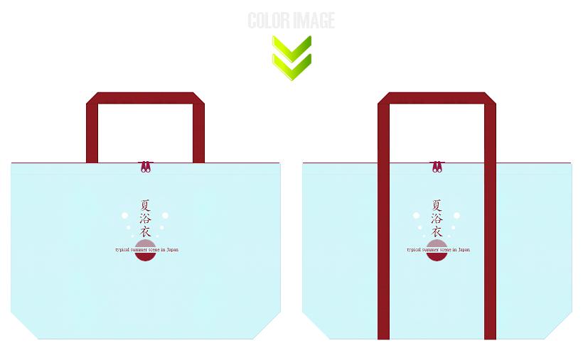 水色とエンジ色の不織布バッグのデザイン:夏浴衣のショッピングバッグ