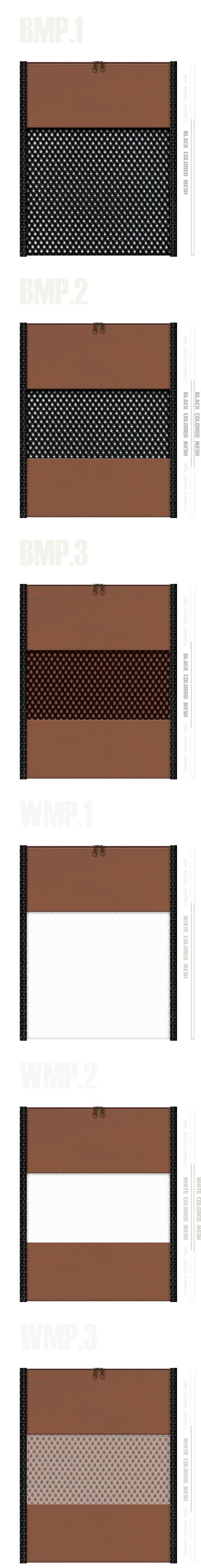 メッシュポーチのカラーシミュレーション:黒色・白色メッシュと茶色不織布の組み合わせ