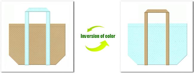 不織布No.21ライトカーキと不織布No.30水色の組み合わせのショッピングバッグ
