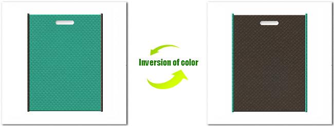 不織布小判抜き袋:No.31ライムグリーンとNo.40ダークコーヒーブラウンの組み合わせ
