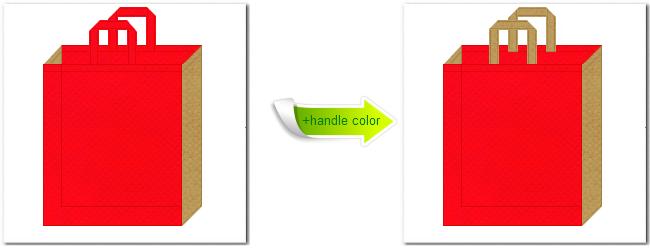不織布No.6カーマインレッドと不織布No.23ブラウンゴールドの組み合わせのトートバッグ
