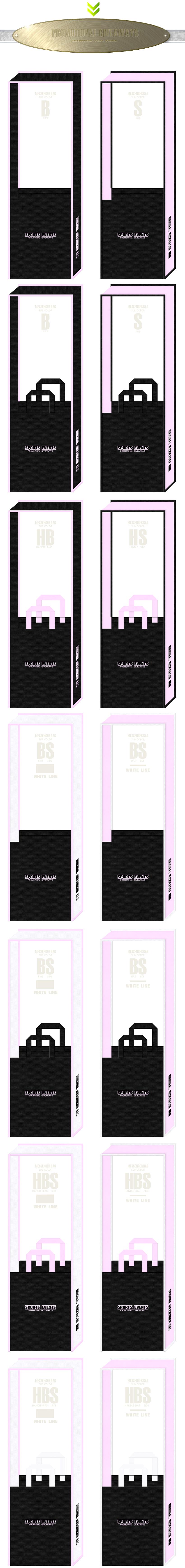 黒色とパステルピンク色をメインに使用した不織布メッセンジャーバッグのカラーシミュレーション:スポーツイベントのノベルティ
