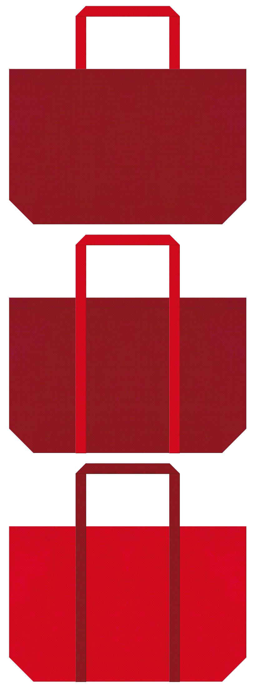 エンジ色と紅色の不織布ショッピングバッグのデザイン:クリスマス商品のショッピングバッグ・福袋にお奨めの配色です。