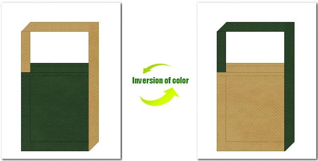 濃緑色と金黄土色の不織布ショルダーバッグのデザイン