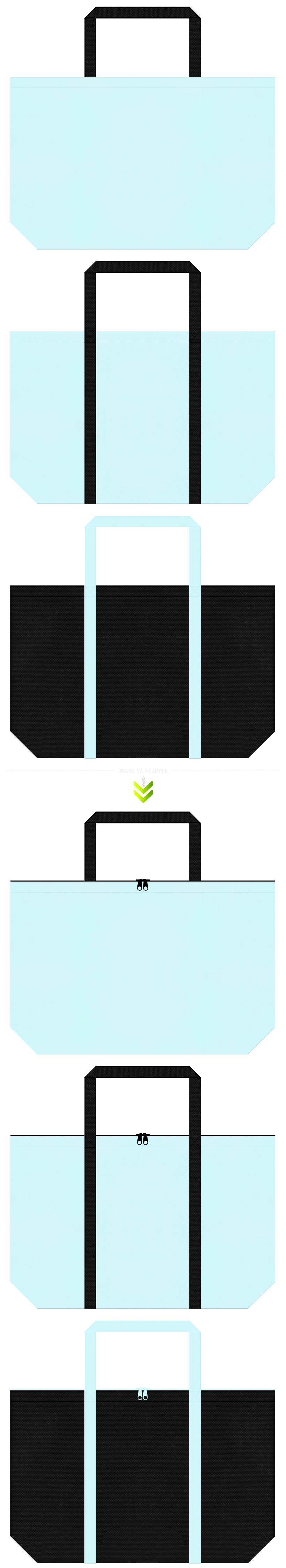 水色と黒色の不織布エコバッグのデザイン。ランドリーバッグにお奨めの配色です。