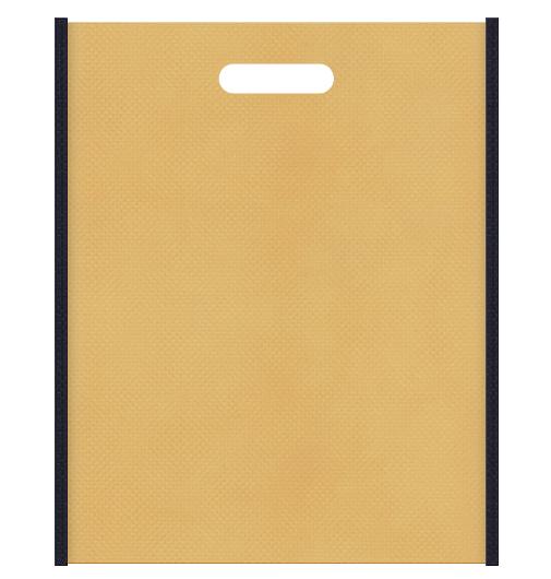 セミナー資料配布用のバッグにお奨めの不織布小判抜き袋デザイン:メインカラー薄黄土色、サブカラー濃紺色