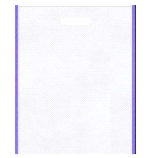 歯科・美容・理容セミナー資料配布用のバッグにお奨めの 不織布小判抜き袋デザイン:メインカラー白色、サブカラー薄紫色