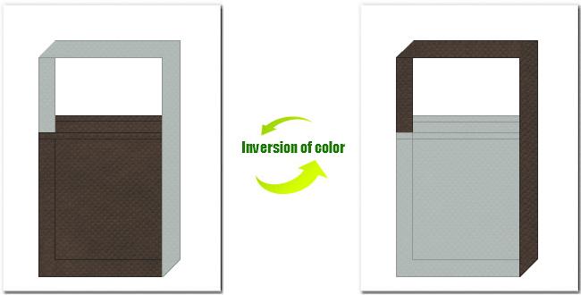 こげ茶色とグレー色の不織布ショルダーバッグのデザイン:オフィスビル・マンションのイメージにお奨めの配色です。
