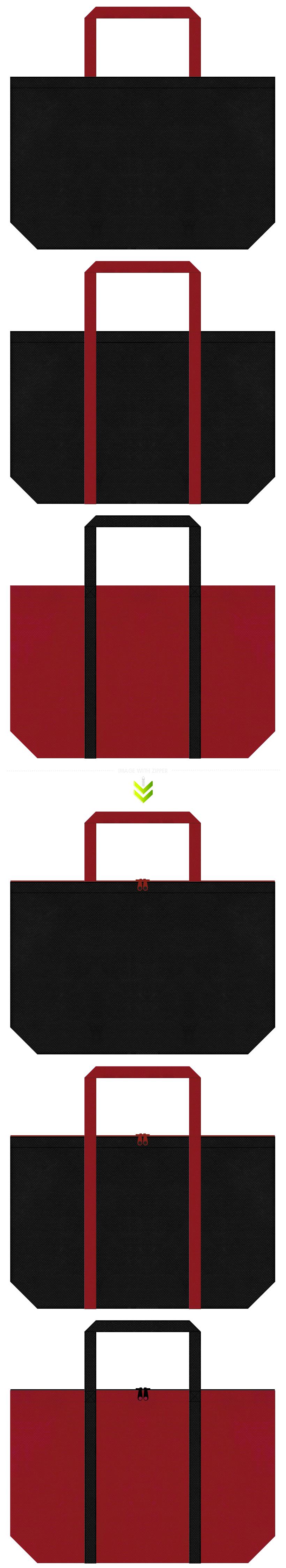 黒色とエンジ色の不織布エコバッグのデザイン。