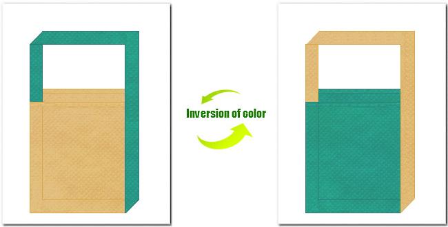 薄黄土色と青緑色の不織布ショルダーバッグのデザイン