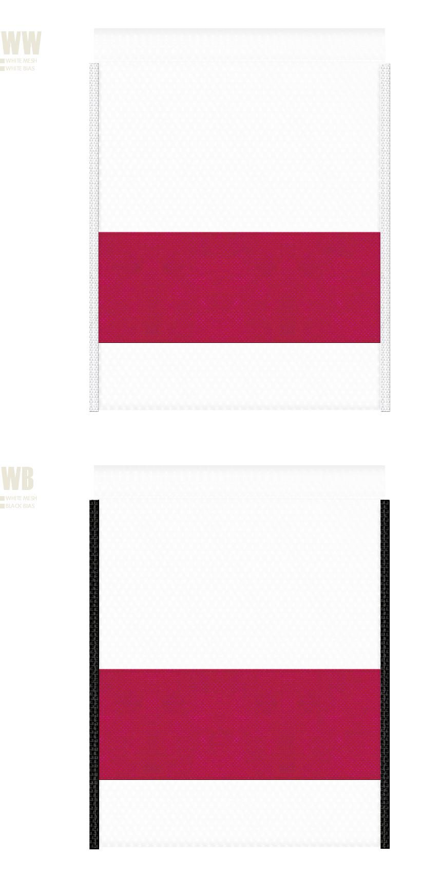 白色メッシュと濃ピンク色不織布のメッシュバッグカラーシミュレーション:キャンプ用品・アウトドア用品・スポーツ用品・シューズバッグ・コスメの販促ノベルティにお奨め