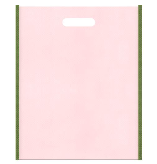 不織布バッグ小判抜き メインカラー草色とサブカラー桜色の色反転