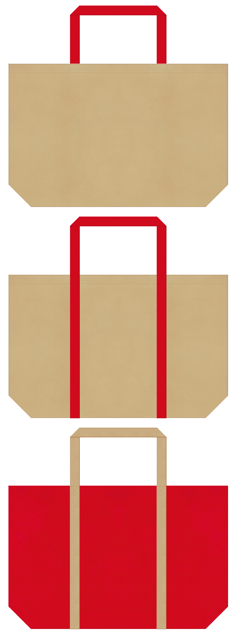 赤鬼・節分・大豆・一合枡・野点傘・茶会・お祭り・和風商品のショッピングバッグにお奨めの不織布バッグデザイン:カーキ色と紅色のコーデ
