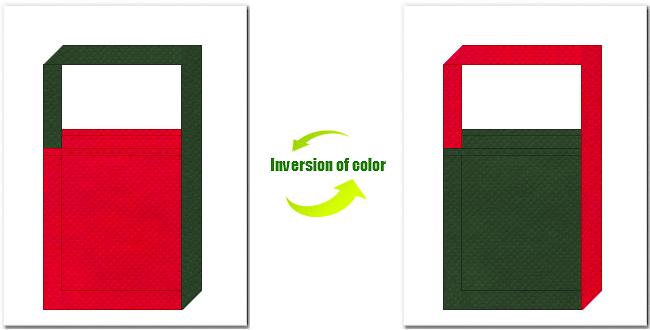 紅色と濃緑色の不織布ショルダーバッグ