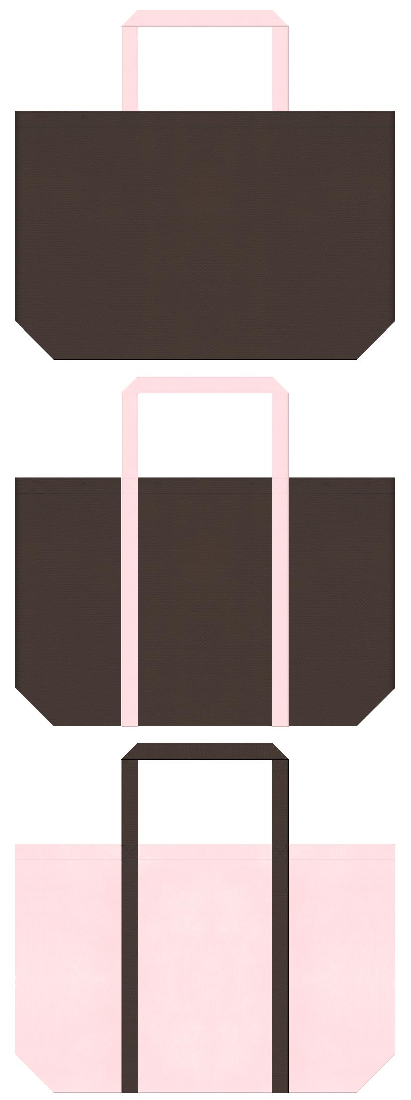 こげ茶色と桜色の不織布バッグデザイン。和菓子のショッピングバッグにお奨めの配色です。