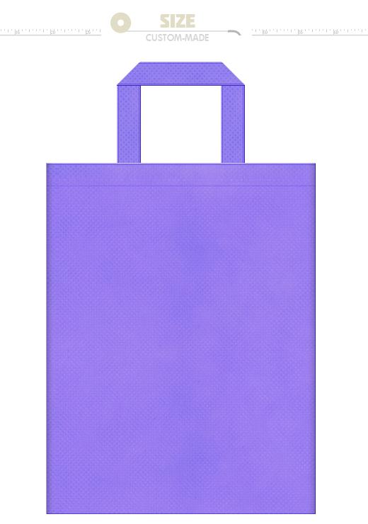 薄紫色の不織布バッグにお奨めのイメージ:古希・喜寿・アネモネ・スミレ・ブロディア・ベルフラワー・カキツバタ・ビオラ・紫陽花・朝顔・藤