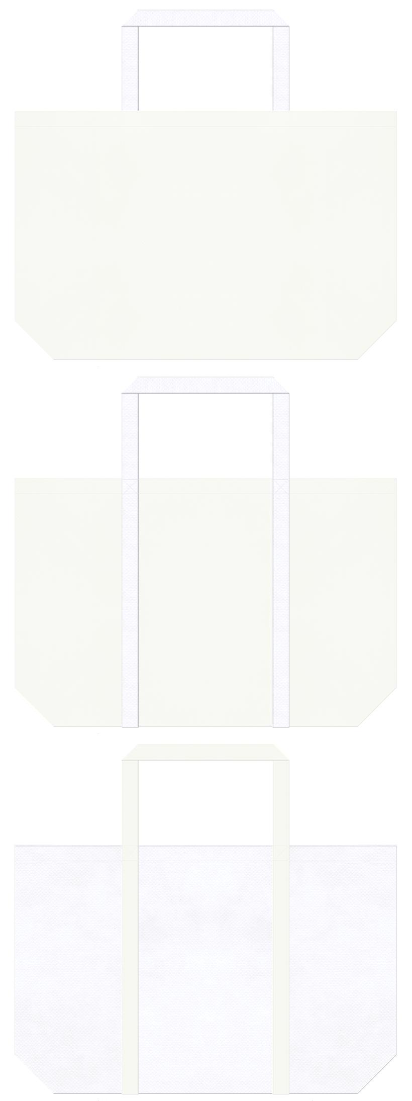 オフホワイト色と白色の不織布ショッピングバッグのデザイン