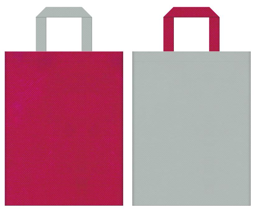 不織布バッグの印刷ロゴ背景レイヤー用デザイン:濃いピンク色とグレー色のコーディネート