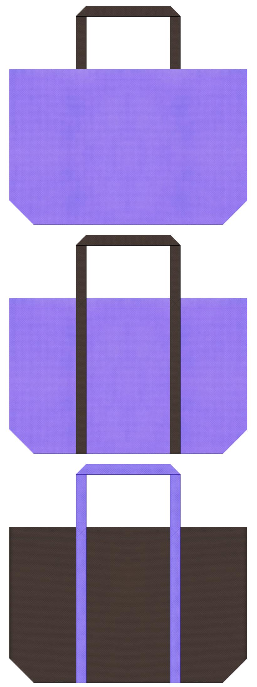 薄紫色とこげ茶色の不織布ショッピングバッグデザイン。コスプレ衣装・ウィッグのショッピングバッグにお奨めの配色です。
