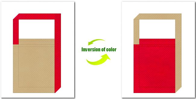 カーキ色と紅色の不織布ショルダーバッグのデザイン