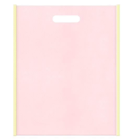 不織布小判抜き袋 1326のメインカラーとサブカラーの色反転