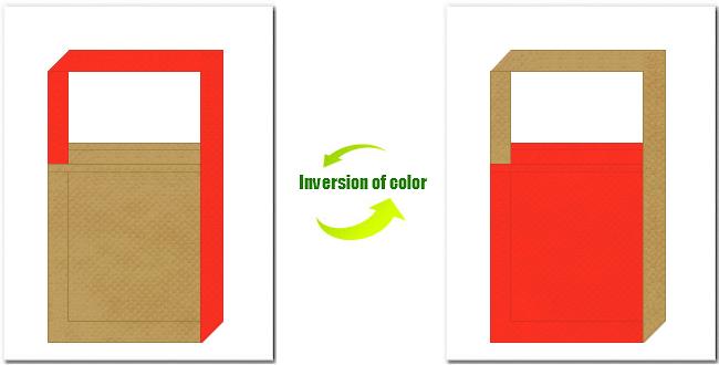 マスタード色とオレンジ色の不織布ショルダーバッグのデザイン