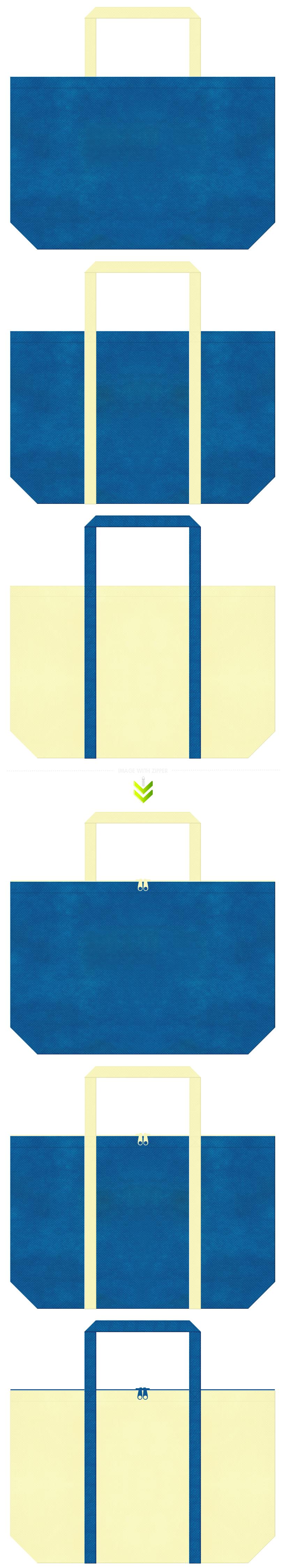 青色と薄黄色の不織布エコバッグのデザイン。